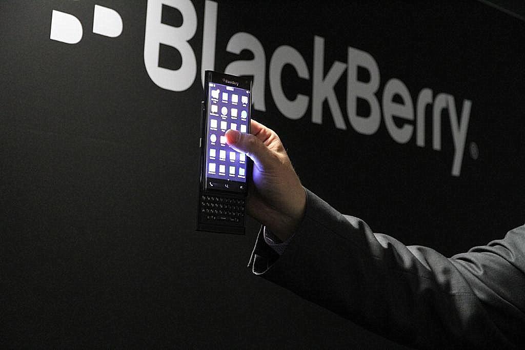 BlackBerry-Leap-Leaunch-2