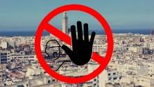 أهم 13 أشياء لا يجب عليك فعلها في الدار البيضاء