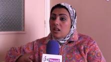 بوجه مكشوف، مغربية تروي قصتها مع عالم الدعارة بإيطاليا