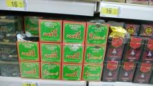 المغرب سيعرف خصاصا في مادة الشاي مع متم العام الحالي