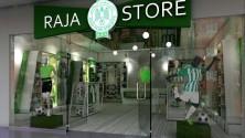 أفضل 10 منتجات تجدها في محلات راجا سطور