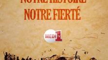 تاريخنا فخرنا : سلسلة تاريخية جديدة على قناة ميدي1 تيفي