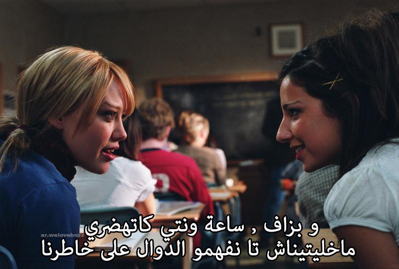 women movies hilary duff classroom vanessa lengies_www.wallpaperhi.com_27
