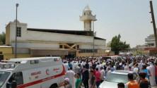 قتلى وجرحى في تفجير انتحاري في مسجد للشيعة شرقي السعودية