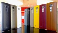 إل جي تطلق هاتفها الذكي الجديد LG G4