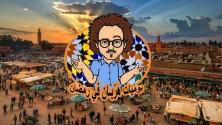 يوميات هربان في رمضان: مراكش |الحلقة 7|