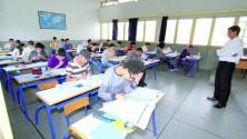 بلاغ رسمي لوزارة التربية الوطنية حول تسريبات امتحانات الباكالوريا