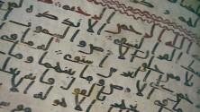 العثور على أقدم نسخة من القرآن واحتمال أن كاتبها عايش النبي محمد عليه الصلاة والسلام