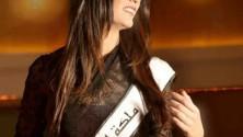 مغربية تفوز بلقب ملكة جمال الكون