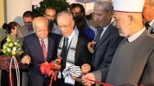 افتتاح جامعة الحسن الثاني للعلوم البيئية والزراعية بغزة بتمويل ملكي