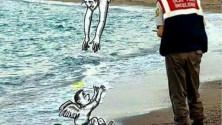 فنانون حول العالم يعبرون عن حزنهم اتجاه الطفل الغريق في صور تدمع لها العين