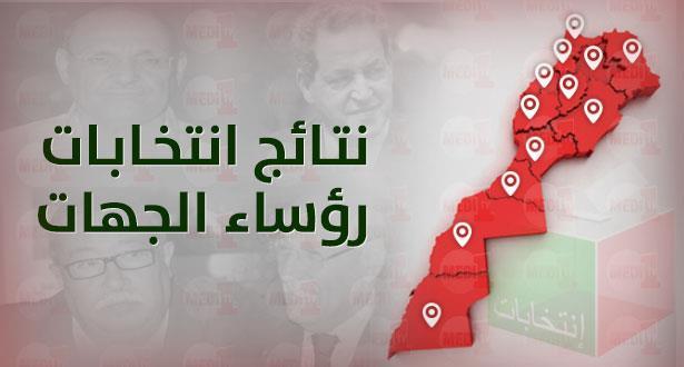 electionscarte1_140915