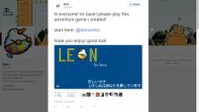 إلعب هذه اللعبة دون استعمال أي شيء غير التغريدات