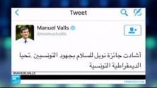مانويل فالس يهنئ الديمقراطية التونسية باللغة العربية