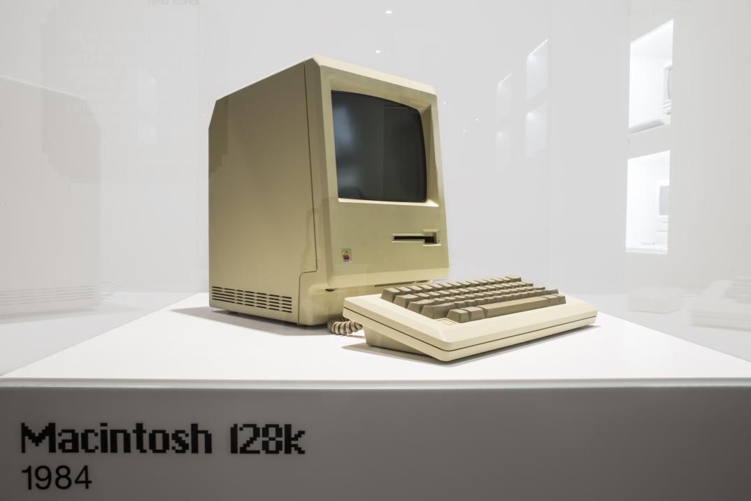 apple-museum2
