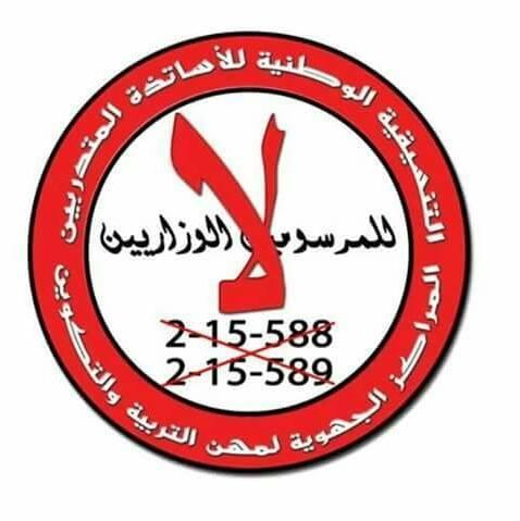 12366446_1496585463980708_839205331841811522_n
