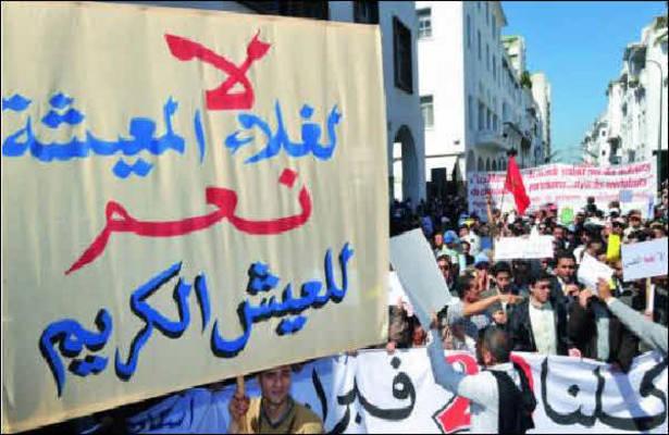 المغرب-ثاني-أغلى-بلد-عربي-على-مستوى-غلاء-المعيشة