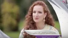 الأميرة لالة سلمى تظهر على قناة أبو ظبي في كلمة جد مؤثرة في حق الشيخة فاطمة أم الإمارات