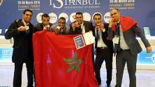 مهندسون مغاربة يُتوَّجون بالمراكز الأولى في المؤتمر العالمي للاختراع بإسطنبول