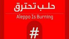 وجهة نظر : ما ذنبك يا حلب ؟