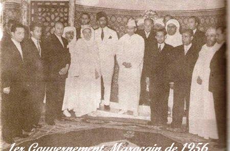 Premier_gouvernement_marocain 1956