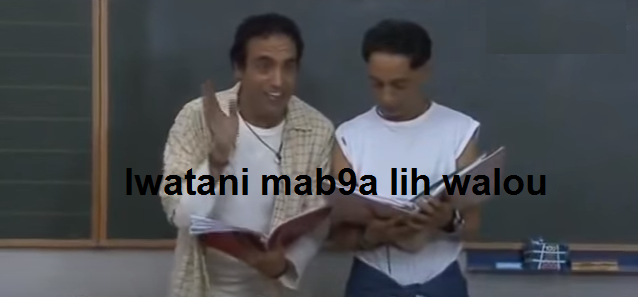 mab9a walo