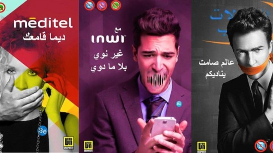 VoIP-Maroc-550x309