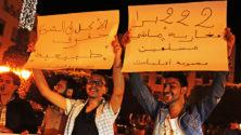 وجهة نظر : الفصل 222 من الدستور المغربي بين قانون الدولة والشريعة