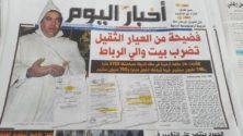 #خدام_الدولة : هاشتاغ يثير الجدل في الفيسبوك المغربي