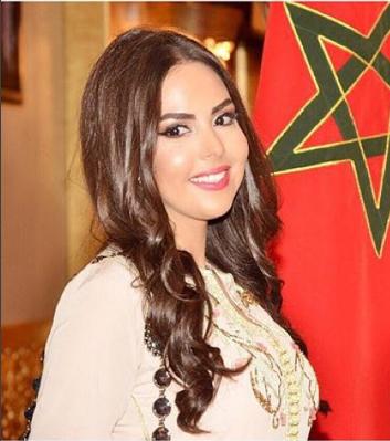 أمينة زويتان.