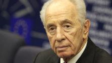وفاة شمعون بيريز : 6 نقاط للتعرف على مسيرة الرئيس الإسرائيلي السابق