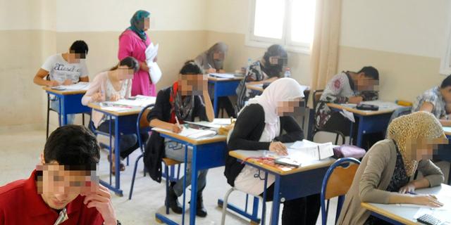 bac-triche-classe-exam-c-h24info