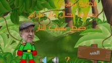 10 أشياء تعبنا من رؤيتها يوميا على الشاشة المغربية