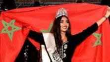 شيماء العربي: ملكة جمال المغرب 2016