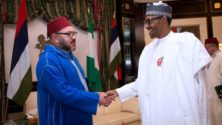 ملف: أنبوب الغاز الرابط بين المغرب ونيجيريا