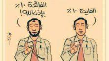وجهة نظر: المغاربة بين مطرقة الربا وسندان البنوك الإسلامية
