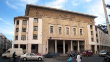 رسميا: الترخيص ل5 بنوك إسلامية في المغرب
