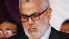 المغرب: فشل مفاوضات تشكيل الحكومة