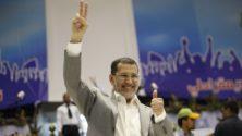 الحكومة المغربية ترى النور أخيراً