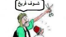 شهر الكذب: 8 كذبات صدقها كل المغاربة في صغرهم