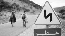 10 نصائح للقيام برحلة حول المغرب دون إنفاق الكثير من المال