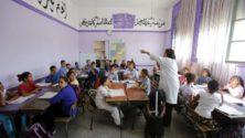 ستارتر باك: سيرة حياة المعلم المغربي