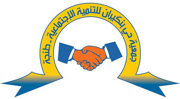 10 جمعيات خيرية دخلت مجال التكافل والتضامن وقامت بعمل الدولة Welovebuzz عربية