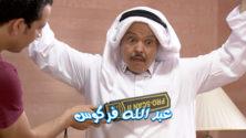 10 أشياء توقع حصولها إن هاجر المغاربة إلى قطر
