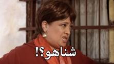 10 كلمات أجنبية تُرجمت إلى الدارجة المغربية بشكل خاطئ ونكره سماعها