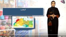 [مُصحح] الإمارات والسعودية 'تستفز' المغرب بعد قراره إرسال مساعدات لقطر
