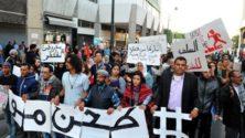وجهة نظر: صرخة مغربي سئم من مغربيته