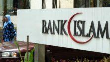 وأخيراً 'البنوك الإسلامية' تفتح أبوابها أمام العموم في المغرب