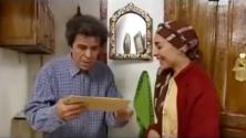 10 أشياء يفعلها المغربي عندما يحالفه الحظ في قرعة الهجرة إلى أمريكا