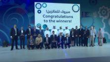 كأس العالم 2022: مغربيان يفوزان بجائزة قطر عن ابتكارهما الخاص في مجال توليد الطاقة